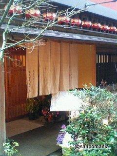 2006/03/01:鳥茶屋別亭::1797