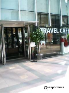 2005/09/03:トラベルカフェ飯田橋店::3354