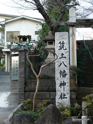 2008/12/21:筑土八幡神社::1967