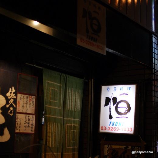 2010/07/31 恒 外観