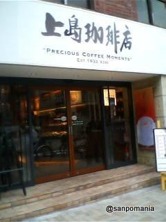 2006/02/21:上島珈琲店::1835