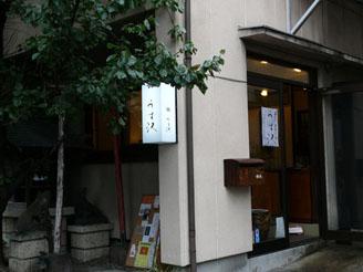 2007/09/29:器 うす沢:過去情報:1936