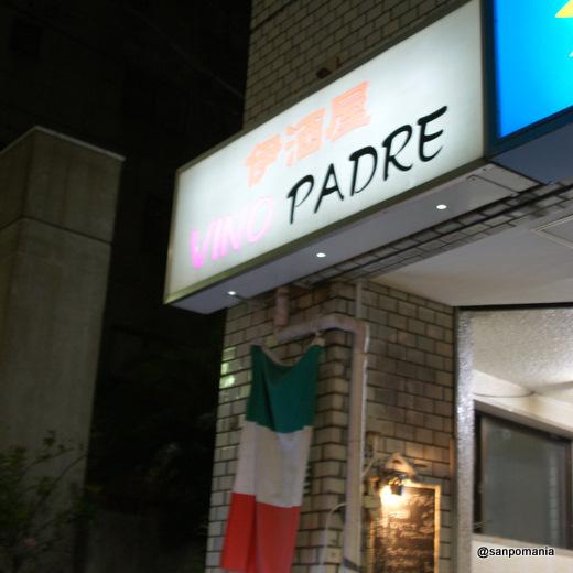 2010/11/06 ヴィノ パードレ 神楽坂駅前 外観