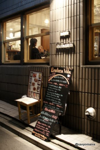2012/01/14:エノテカ ヴィータ:外観:5453
