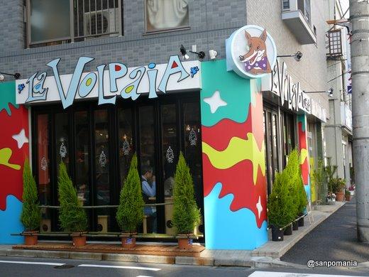 2008/12/29:ラ・ヴォルパイア:外観:3540
