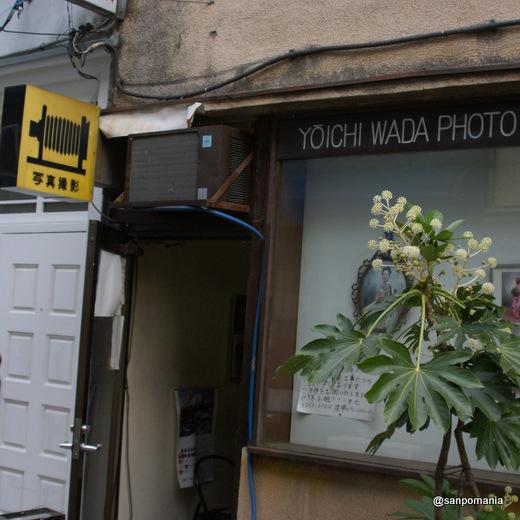2010/11/14 和田写真館 外観