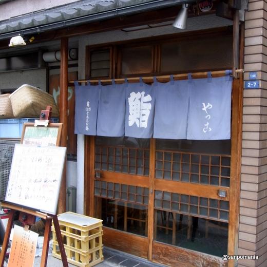 2010/08/25 神楽坂やっこ寿司 外観