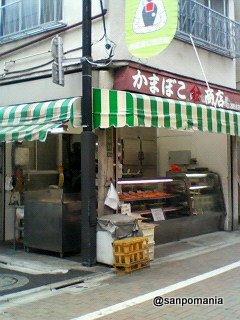 2006/04/23:山松::3373