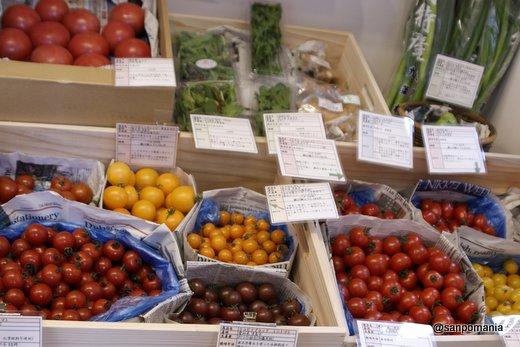 2012/04/06:神楽坂野菜計画:商品:5533