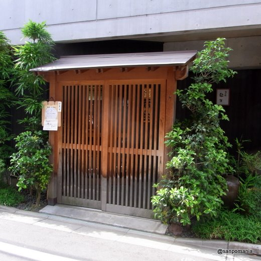 2011/05/21:旬の膳 弥生:外観:5341