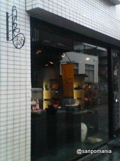 2006/03/01:うつわや釉:外観:1898
